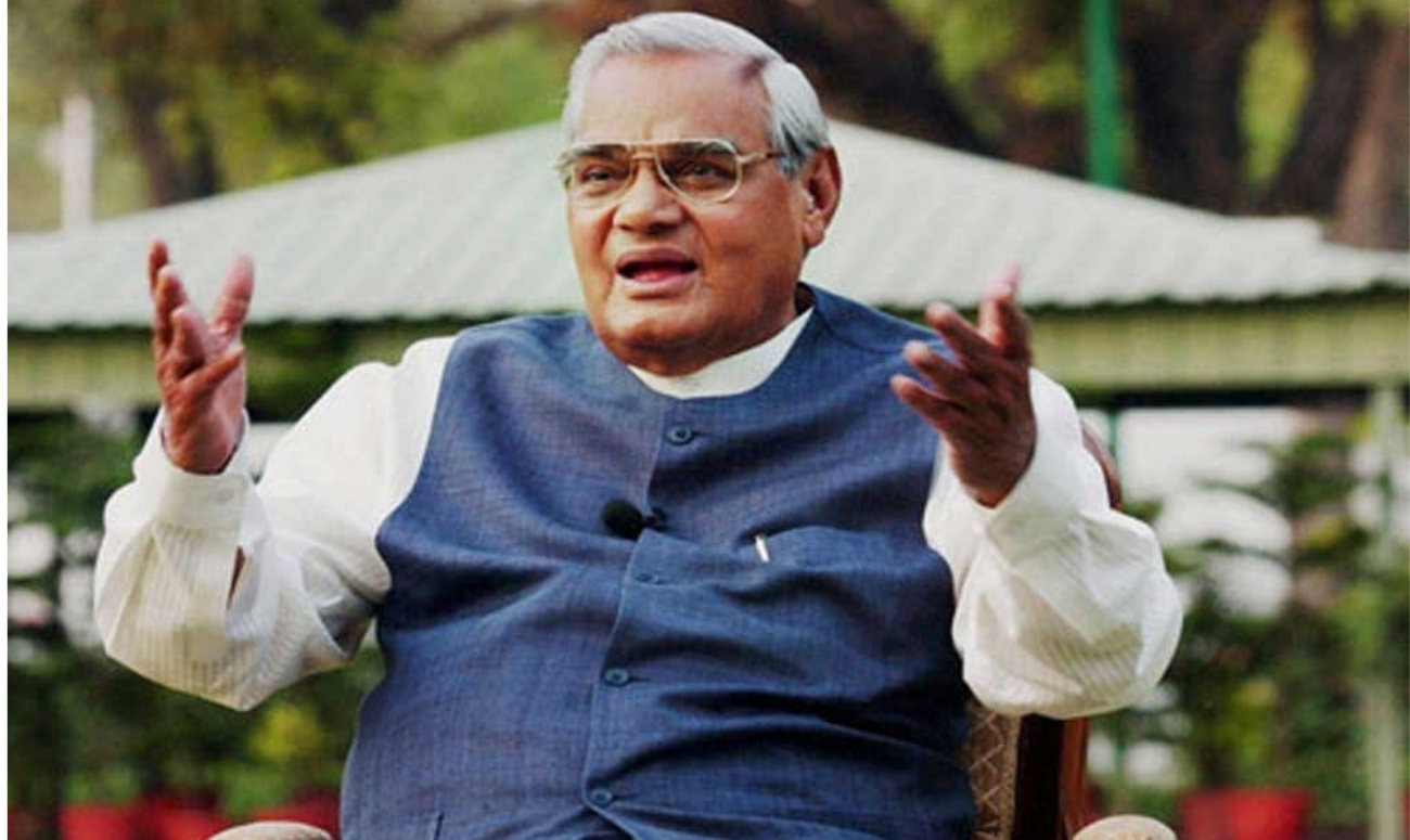 Inspiring Indian Personalities - 5 Supertips By Atal Bihari Vajpayee