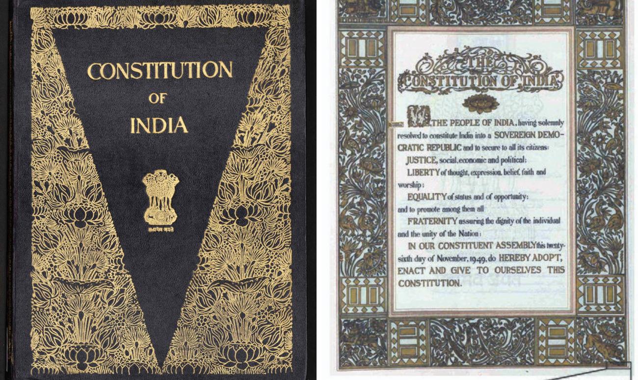 भारतीय संविधान – कला का एक स्वरूप