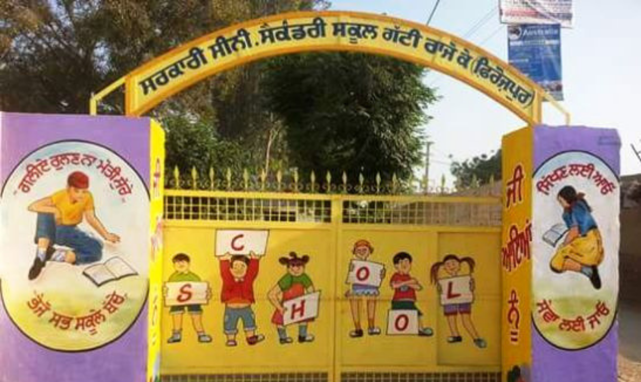 New India; Inspiring Quality Education to One and All